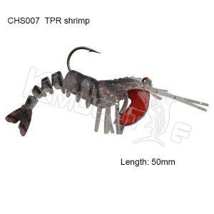 Soft shrimp(5cm)