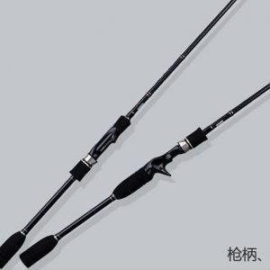KLU24–2 section lure Rod Straight Shank/Grips with Korean Guide Ring