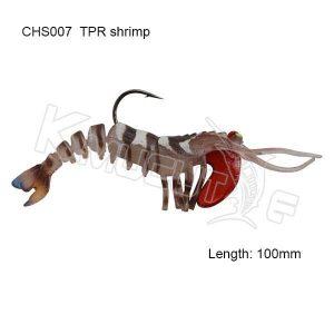 Soft Shrimp(10cm)