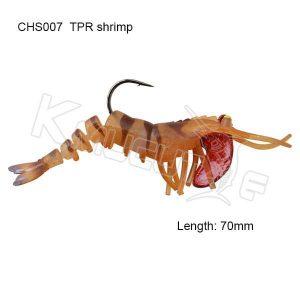 Soft Shrimp(7cm)